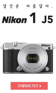 Nikon 1 J5 구매하기