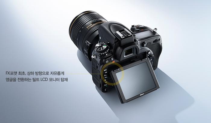 FX포맷 최초, 상하 방향으로 자유롭게 앵글을 전환하는 틸트 LCD 모니터 탑재