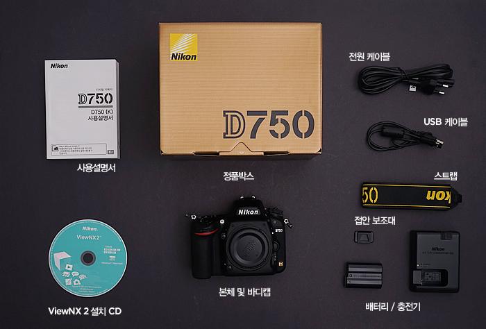 제품구성 : 정품박스, 본체 및 바디캡, 사용설명서, View NX2 설치 CD, 전원 케이블, USB 케이블, 스트랩, 충전기, 접안 보조대, 배터리